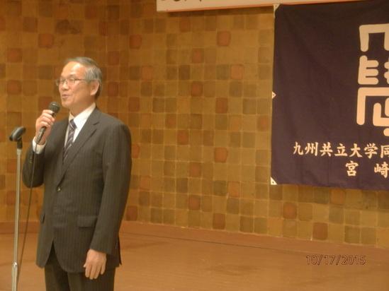 宮崎支部総会・懇親会 平成27年10月17日_f0184133_165410.jpg