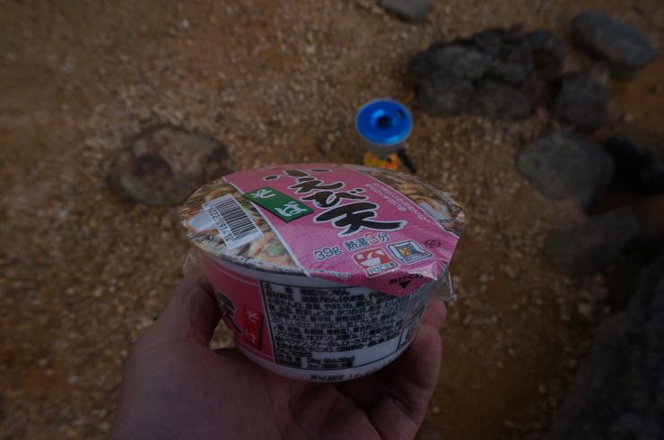 4週連続の安達太良山山行_b0233441_1533540.jpg