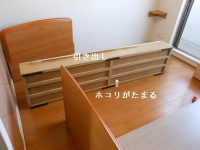 c0261346_19431859.jpg