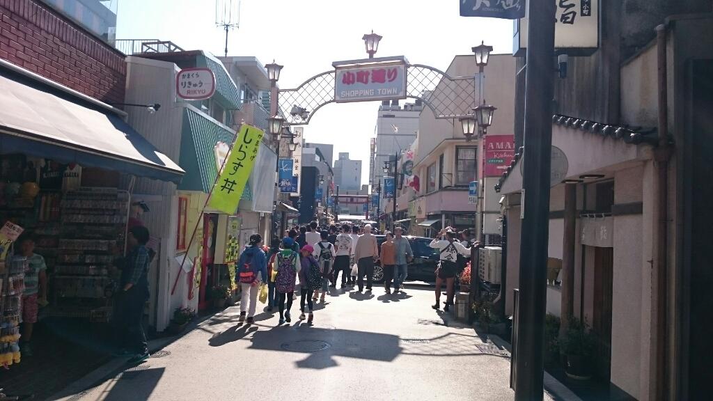 鎌倉駅周辺でお昼_b0211757_13284371.jpg