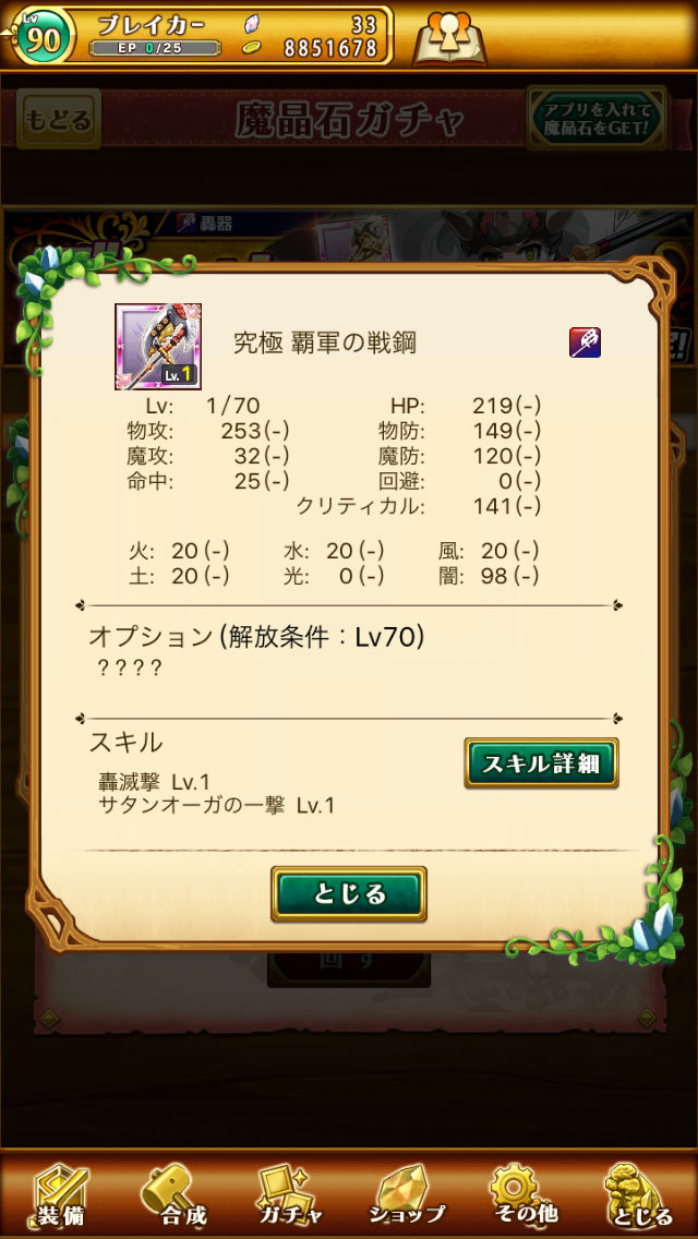 f0119759_23342993.jpg