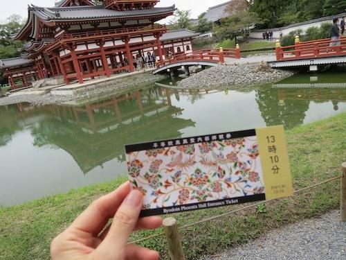 京都見物「宇治」_f0324766_14382715.jpg