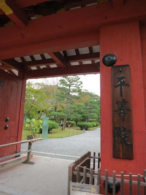 京都見物「宇治」_f0324766_14403657.jpg
