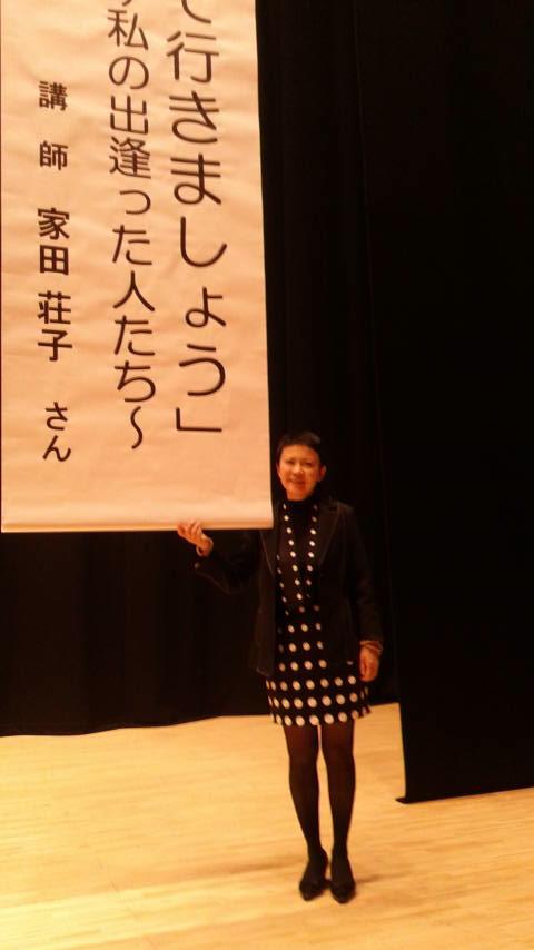 講演・上田市人権を考える市民のつどい_d0339676_11250656.jpg
