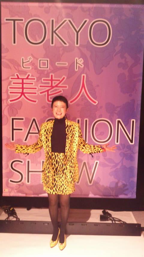 TOKYO 美老人(ビロード)FASHION SHOW_d0339676_11250869.jpg