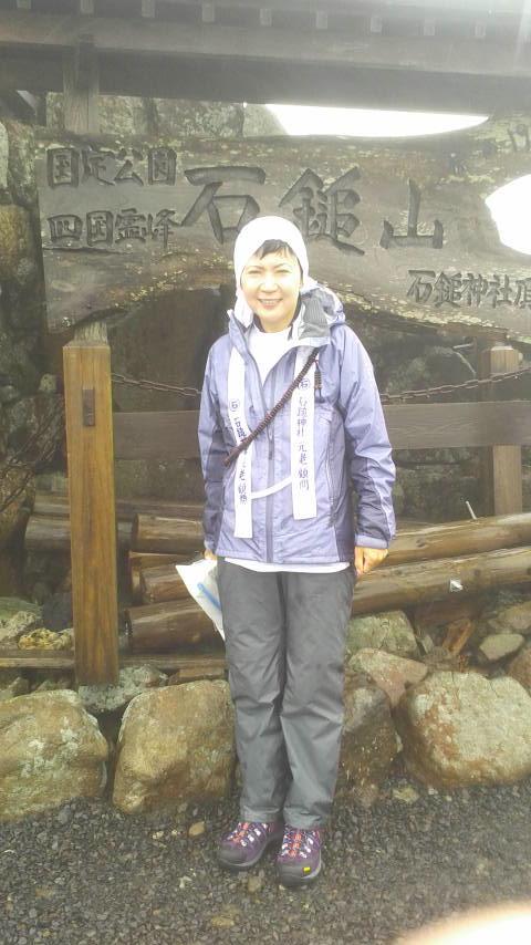 石鎚山山頂_d0339676_11251999.jpg