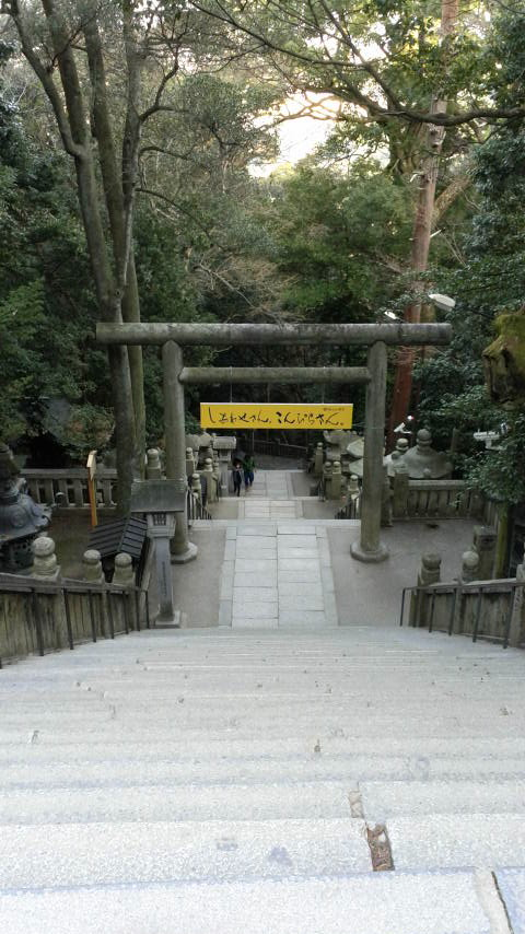 金比羅神社・琴平山(こんぴらさん・香川県)_d0339676_11254779.jpg