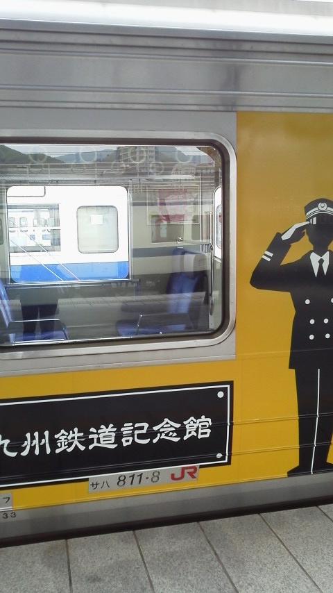 水行・JR九州_d0339676_11260693.jpg