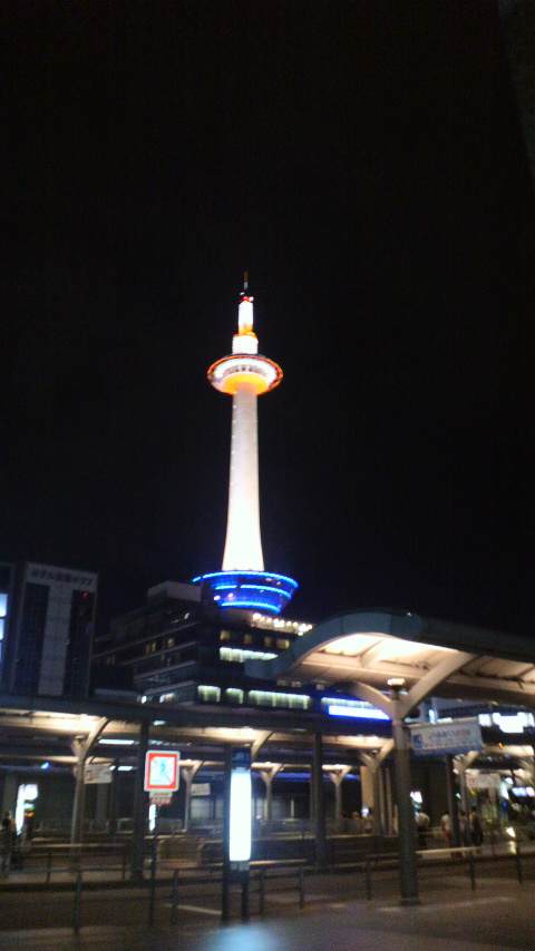 京都・池口恵観勉強会_d0339676_11271522.jpg