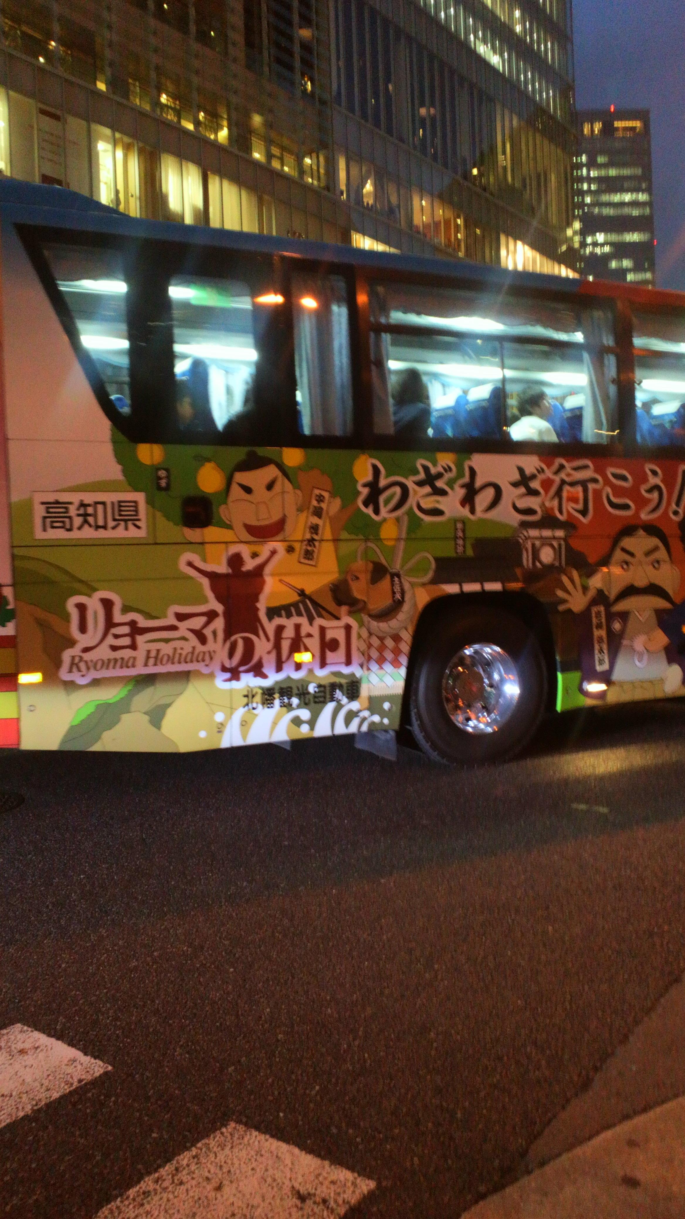 高知の宣伝バス_d0339676_11272699.jpg
