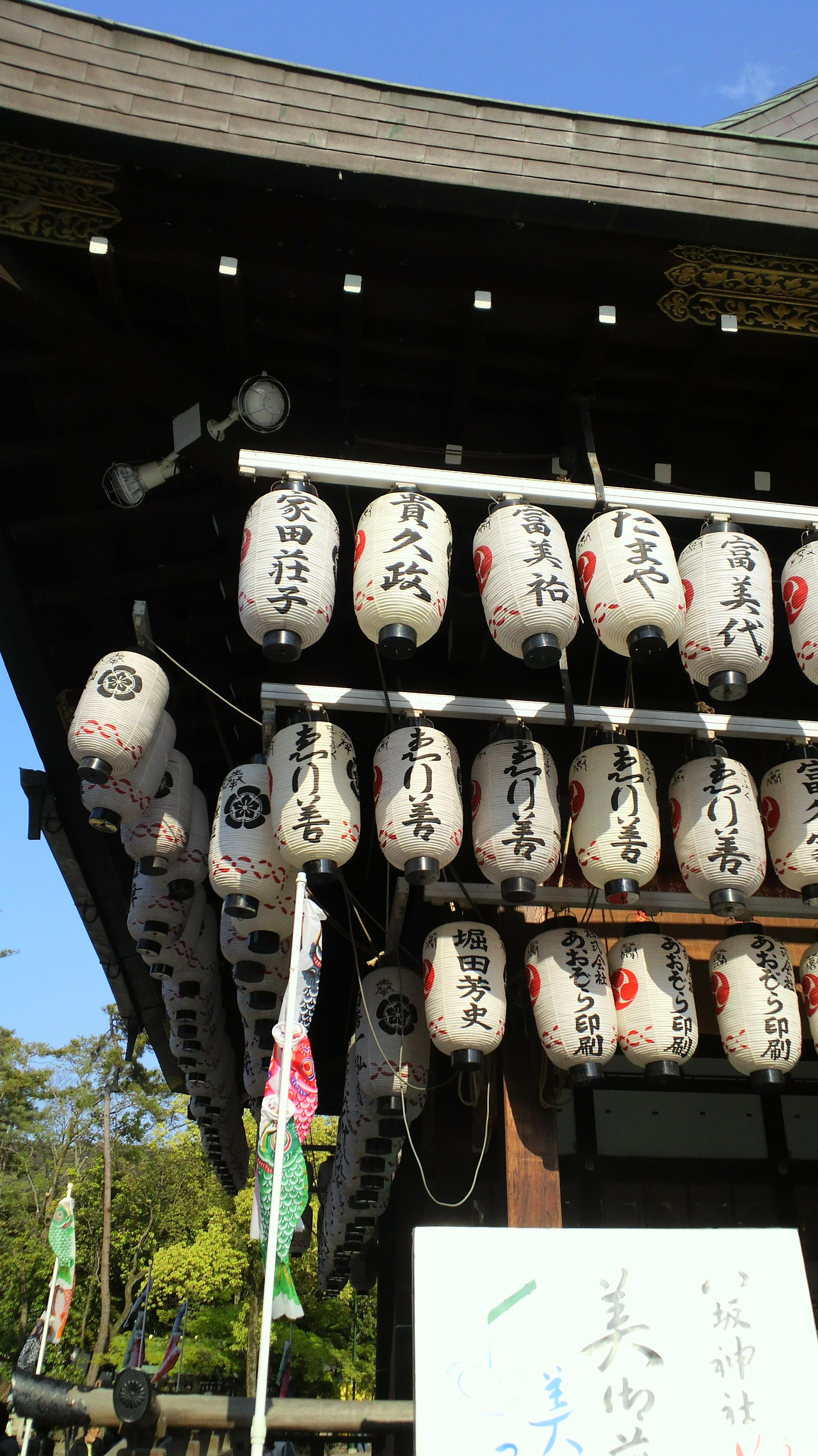 京都・八坂神社_d0339676_11274092.jpg