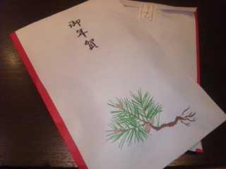 京都のお土産_d0339677_11470980.jpg
