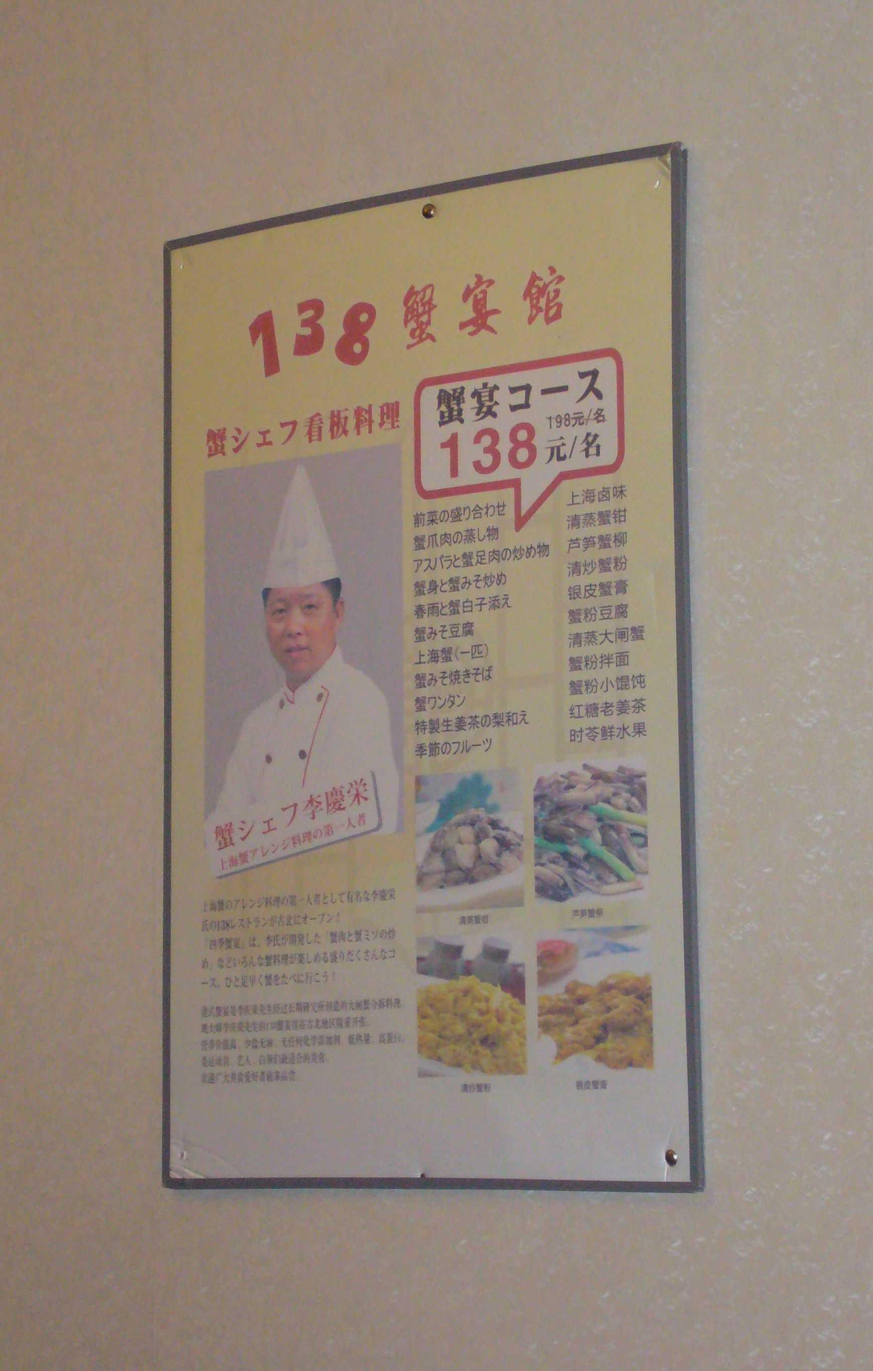 上海の思い出2_d0339677_11471614.jpg