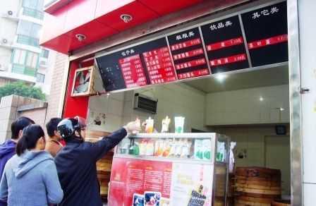 上海の思い出_d0339677_11471663.jpg