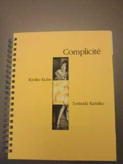 「Complicite\'」_d0339677_11475072.jpg