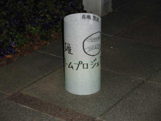 【光都東京・LIGHTOPIA2010】に明かり絵を出品しています_d0339678_12375945.jpg