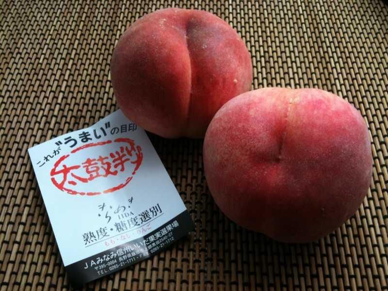 桃の季節ですね_d0339678_12382980.jpg
