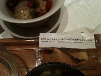 中国茶のパフォーマンスに酔うひととき_d0339678_12383028.jpg