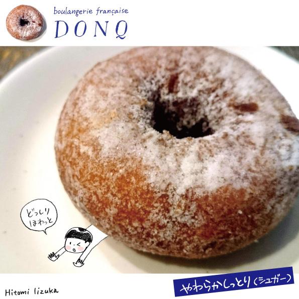 ドンクのケーキドーナツ_d0272182_21261303.jpg