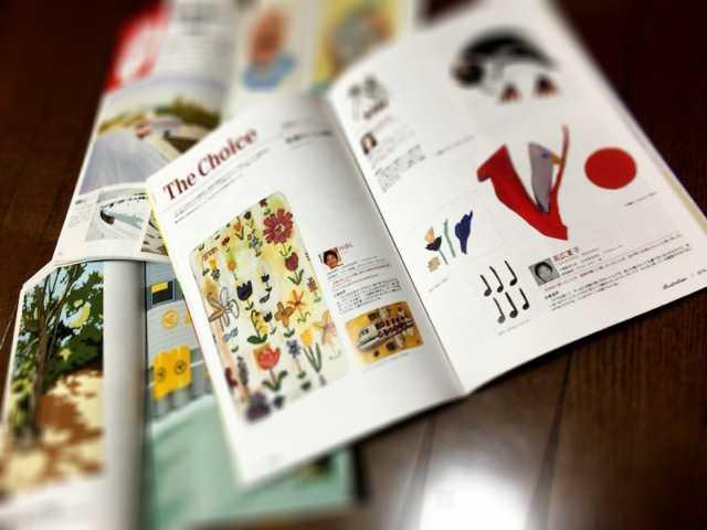 断捨離中でも捨てられない雑誌『イラストレーション』その1→「自分の絵を見つけてください」_d0339885_12573430.jpg