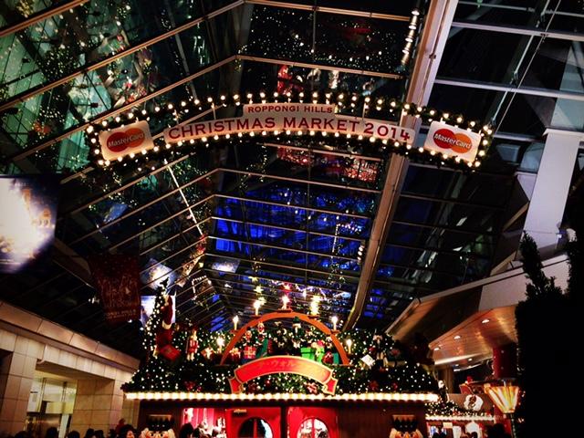 クリスマス_d0339885_12574771.jpg