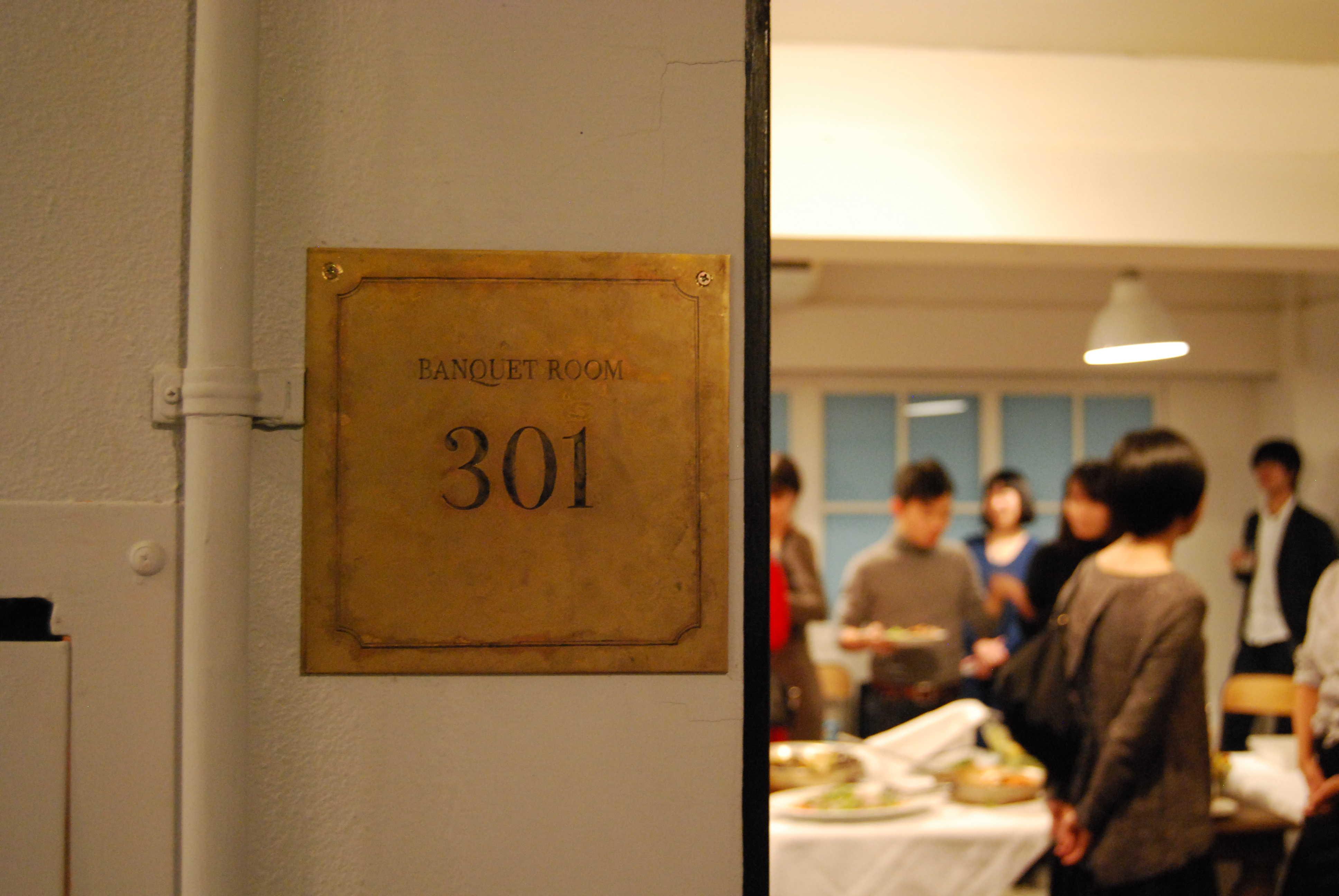 千年陶画イベントを行ったHOTEL EMANON(ホテルエマノン)&Ploom_d0339885_12575317.jpg