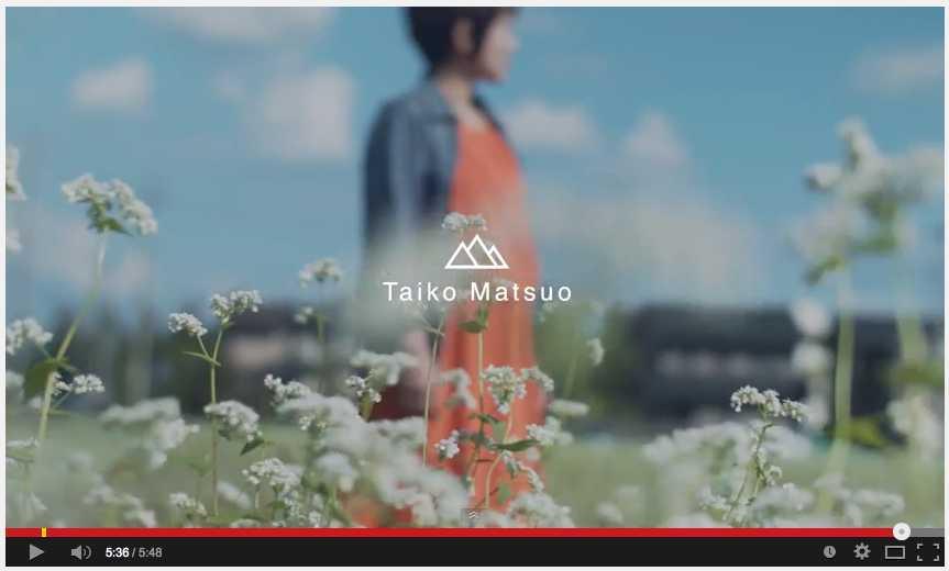 長岡マイルさんの映像公開!松尾たいこの「千年陶画」ETERNAL HAPPINESS_d0339885_12575609.png
