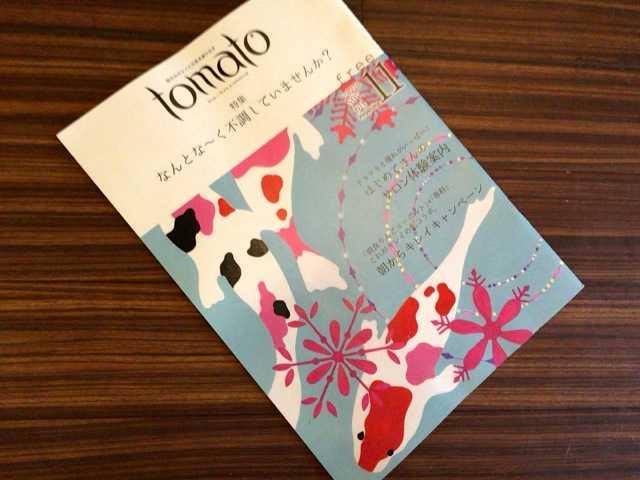 広島の情報誌の表紙描きました:tomato11月号_d0339885_12580052.jpg