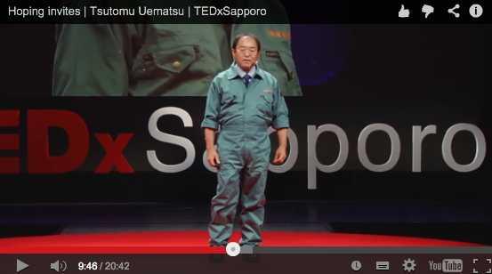 「どうせ無理」は人から自信と可能性を奪う:TED×Sapporo宇宙開発に取り組む植松努さん_d0339885_12582245.png
