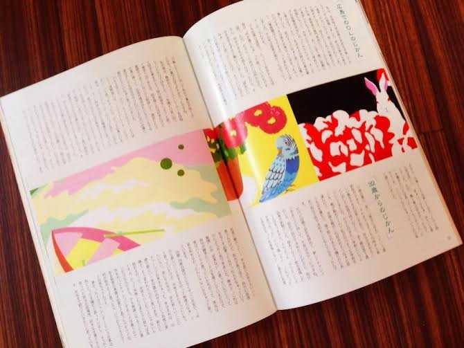 故郷に錦を飾ったかも? 11ページの松尾たいこ大特集:広島県呉市のタウン誌「くれえばん」_d0339885_12591327.jpg