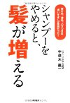 6月に読んだ本まとめ@読書メーター_d0339885_12595502.jpg