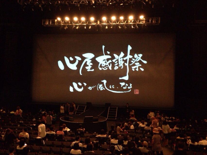 東京ドームシティ_d0339885_13002285.jpg
