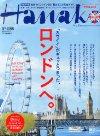 5月に読んだ本まとめ@読書メーター_d0339885_13003225.jpg