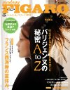 5月に読んだ本まとめ@読書メーター_d0339885_13003377.jpg