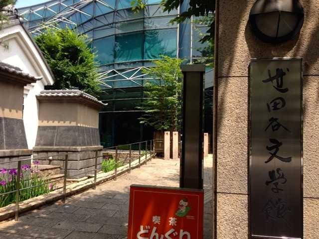 超オススメだよ!今に通じるドキッとする詩がいっぱい:茨木のり子展(世田谷文学館)_d0339885_13003448.jpg