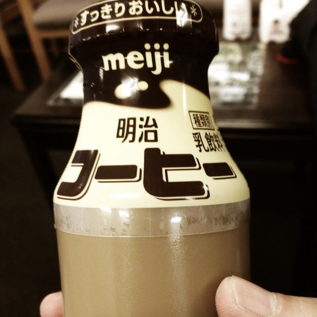 風呂上がりのコーヒー牛乳_d0339885_13011146.jpg