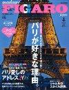 2月に読んだ本&雑誌まとめ_d0339885_13020725.jpg