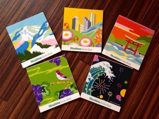 カレンダーの絵柄がかわいいメモ帳に:広島信用金庫 メモ帳_d0339885_13022722.jpg