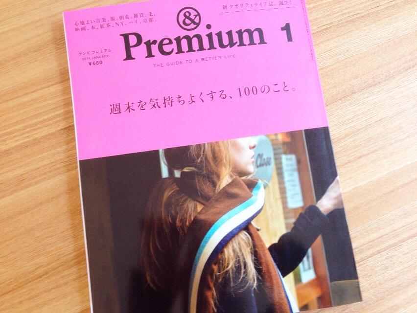 マガジンハウスの新雑誌_d0339885_13034264.jpg
