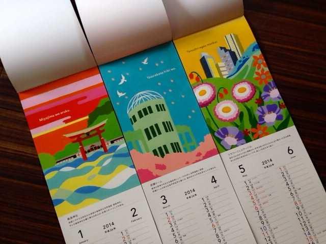 地元広島の企業カレンダー担当嬉しいな♪2014広島信用金庫カレンダー_d0339885_13035886.jpg