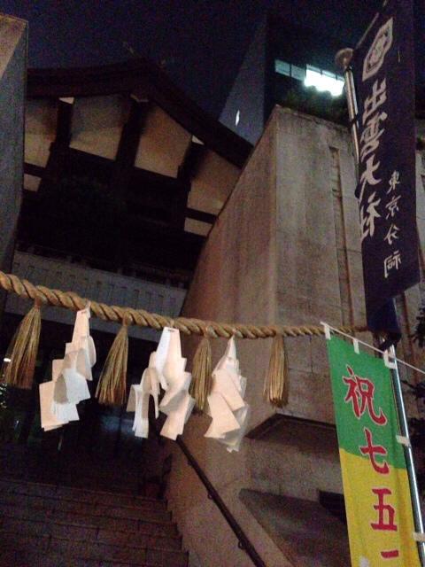東京に出雲大社_d0339885_13040064.jpg