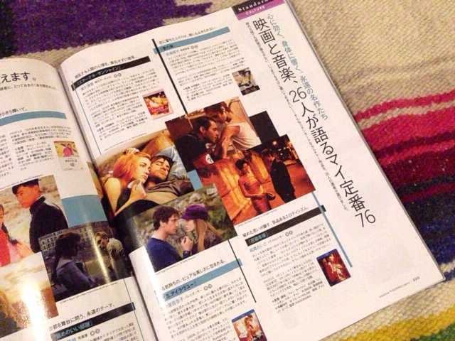 私の好きな恋愛映画「花様年華」を紹介してます:FIGARO JAPON 12月号_d0339885_13040614.jpg