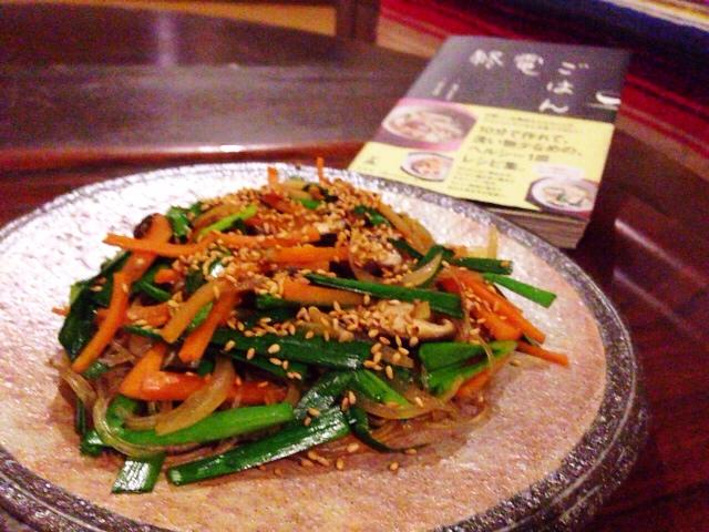 野菜たっぷりチャプチェ作った@終電ごはん_d0339885_13041636.jpg