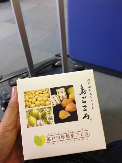 おすすめの広島土産2:島ごころ(瀬戸田レモンケーキ)_d0339885_13041656.jpg