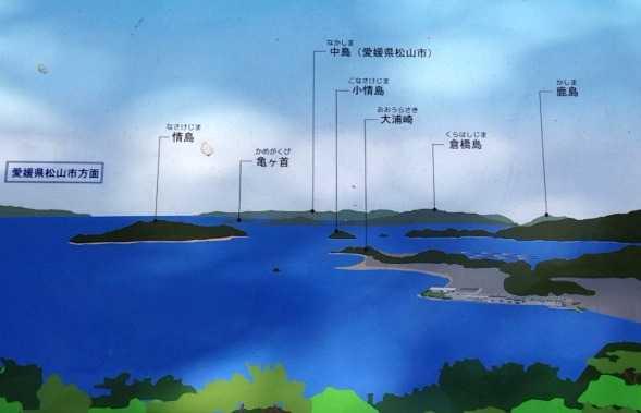 呉の見どころ5:高烏台公園から瀬戸内海を一望_d0339885_13042504.jpg