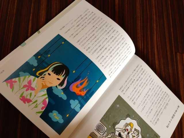「夢で妻を寝取られる話」を描きました:新版今昔物語(小学館)_d0339885_13043206.jpg