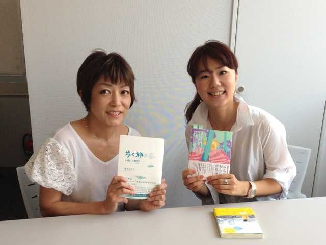 取材記事BOOK(出雲IZUMOで幸せ結び):OZmagazine(オズマガジン)7月号_d0339885_13061095.jpg