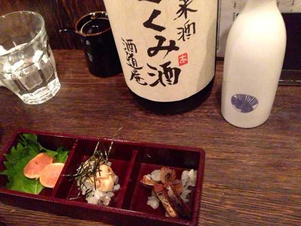 日本酒好きさんに超おすすめ♪料理14種日本酒10種で5000円:五反田 酒場それがし_d0339885_13062210.jpg