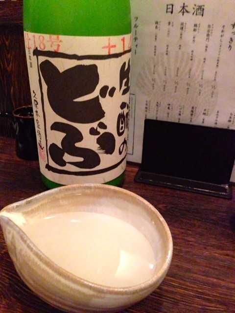 日本酒好きさんに超おすすめ♪料理14種日本酒10種で5000円:五反田 酒場それがし_d0339885_13062259.jpg