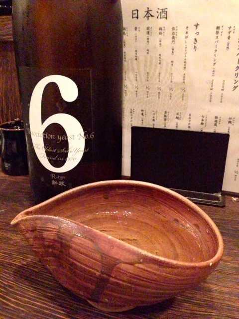 日本酒好きさんに超おすすめ♪料理14種日本酒10種で5000円:五反田 酒場それがし_d0339885_13062260.jpg